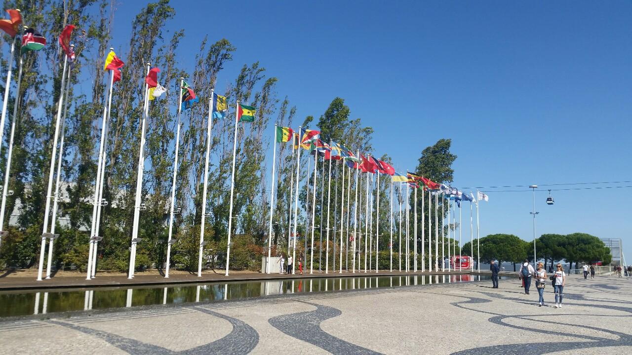 Parque das Nações in der Nähe des Bahnhofs Oriente